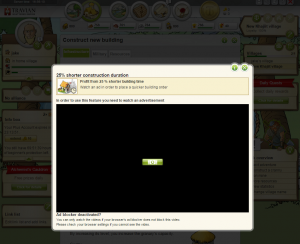 screenshot_adsales2