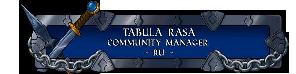 tabula_rasa_sig.png